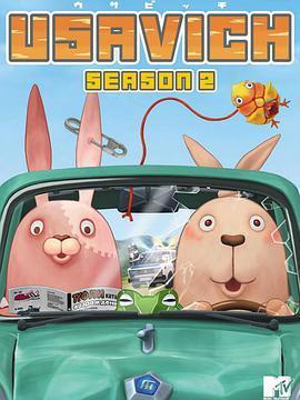 越狱兔第二季