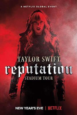 """泰勒·斯威夫特:""""举世盛名""""巡回演唱会"""