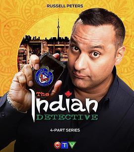 印度警探第一季