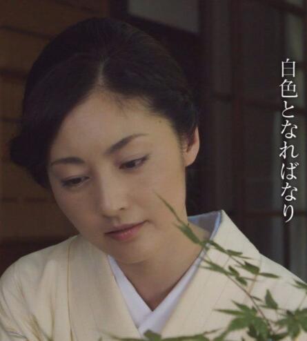 京都人的私房雅趣