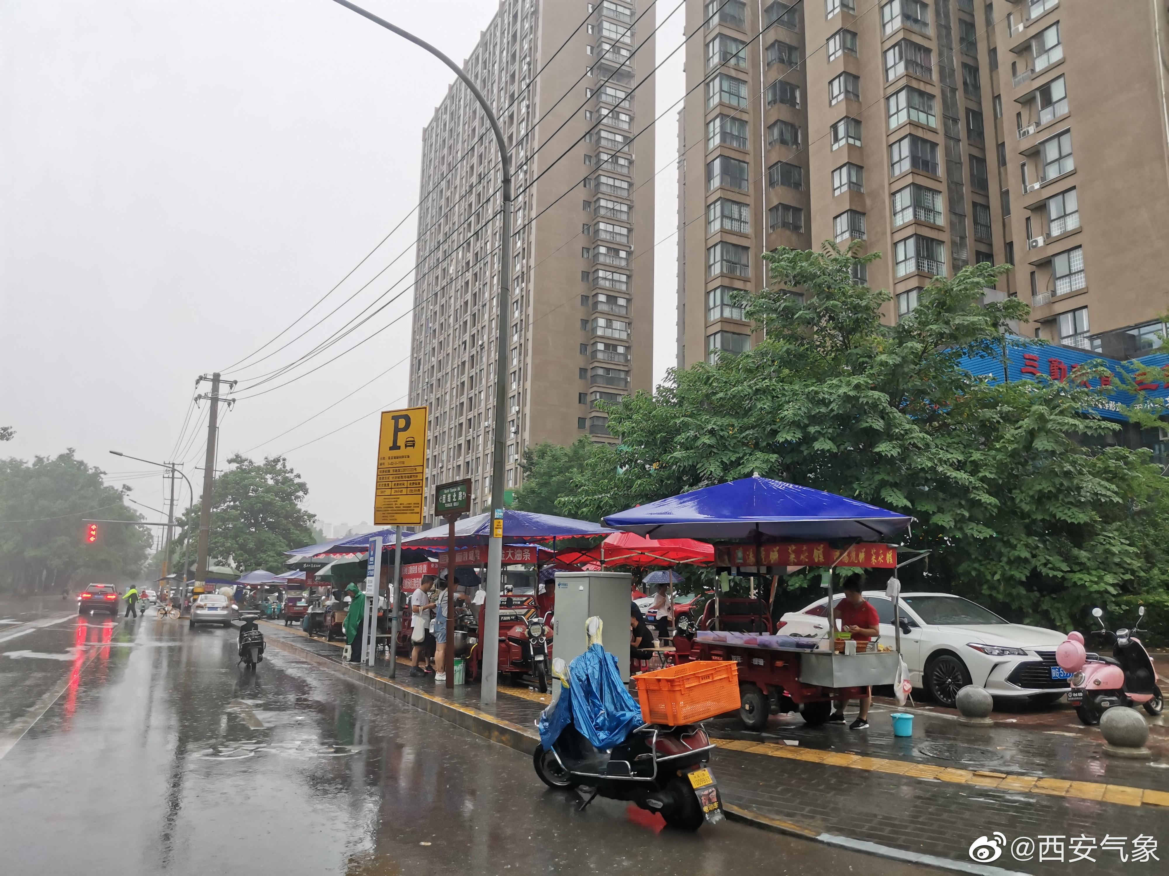影视资讯与城区雨水普降相比,周至县境内此... 影视资讯 第1张