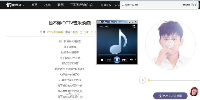 猫抓.crx浏览器插件:下遍网上所有音乐、视频