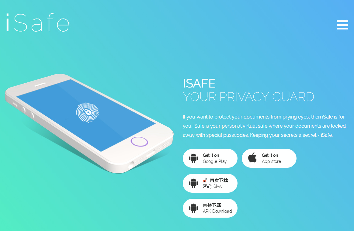 Isafe:最强手机神器,多功能带隐私保护还能下载视频
