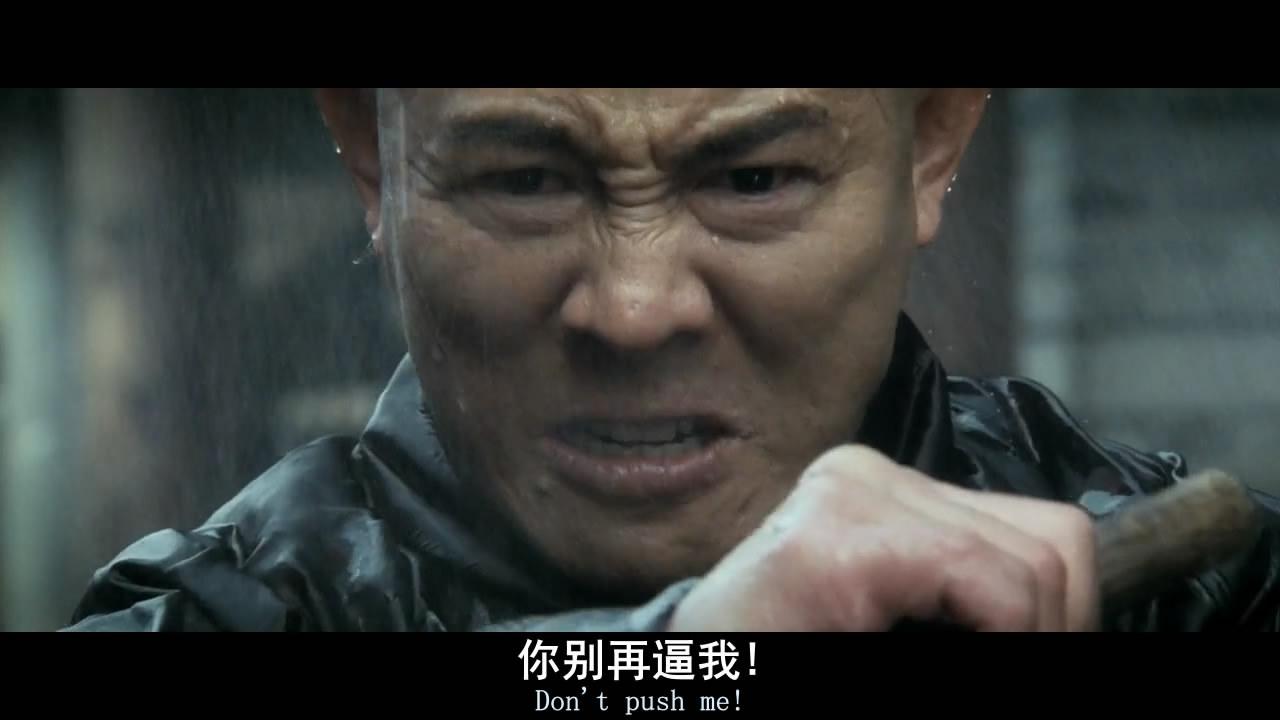 2007陈可辛动作战争《投名状/刺马》BD1080P.国粤双语.高清中字