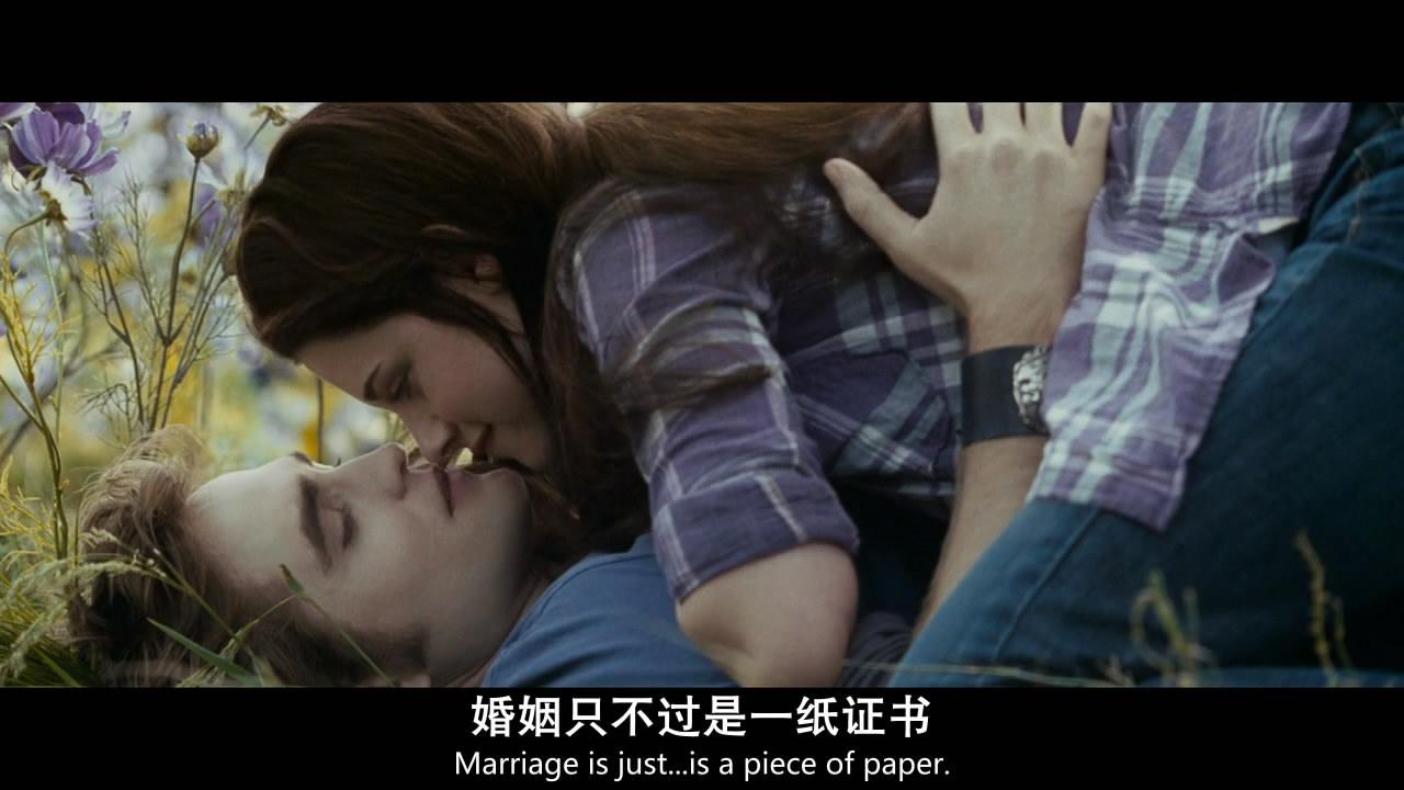 2010爱情惊悚《暮光之城3:月食》BD720P.国英双语.高清中英双字