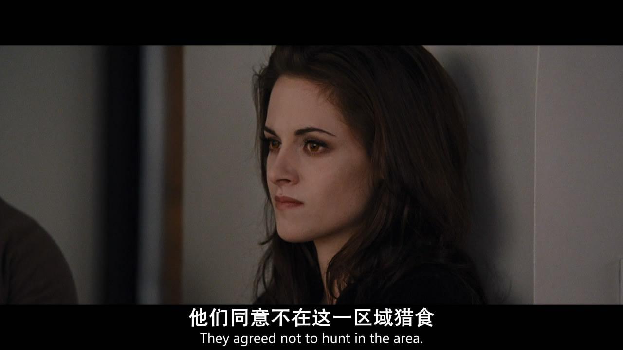 2012爱情惊悚《暮光之城4:破晓(下)》BD720P.高清中英双字