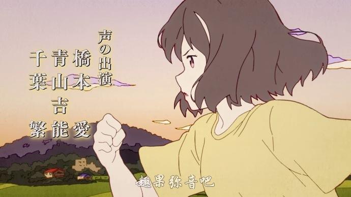 《缘结熊本》预计2020年1月开播,演员桥本爱首次担任配音-爱趣猫