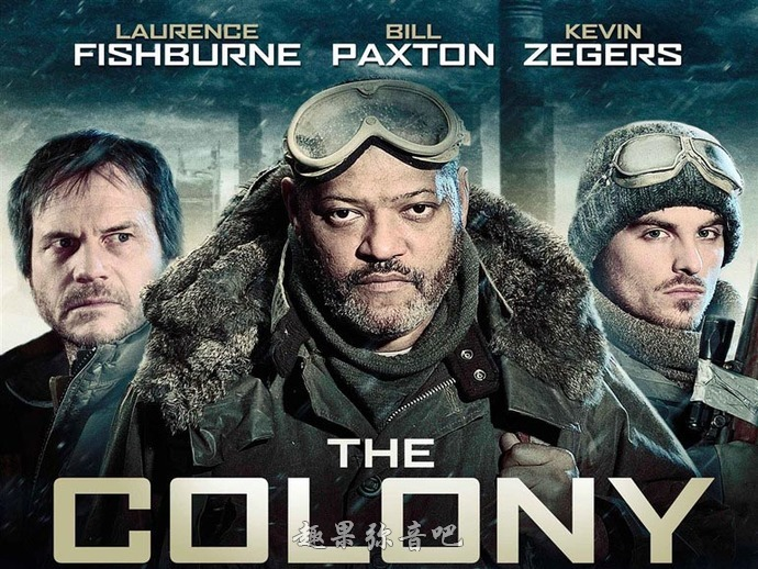 《末世殖民地》