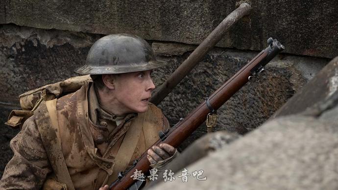 电影《1917》