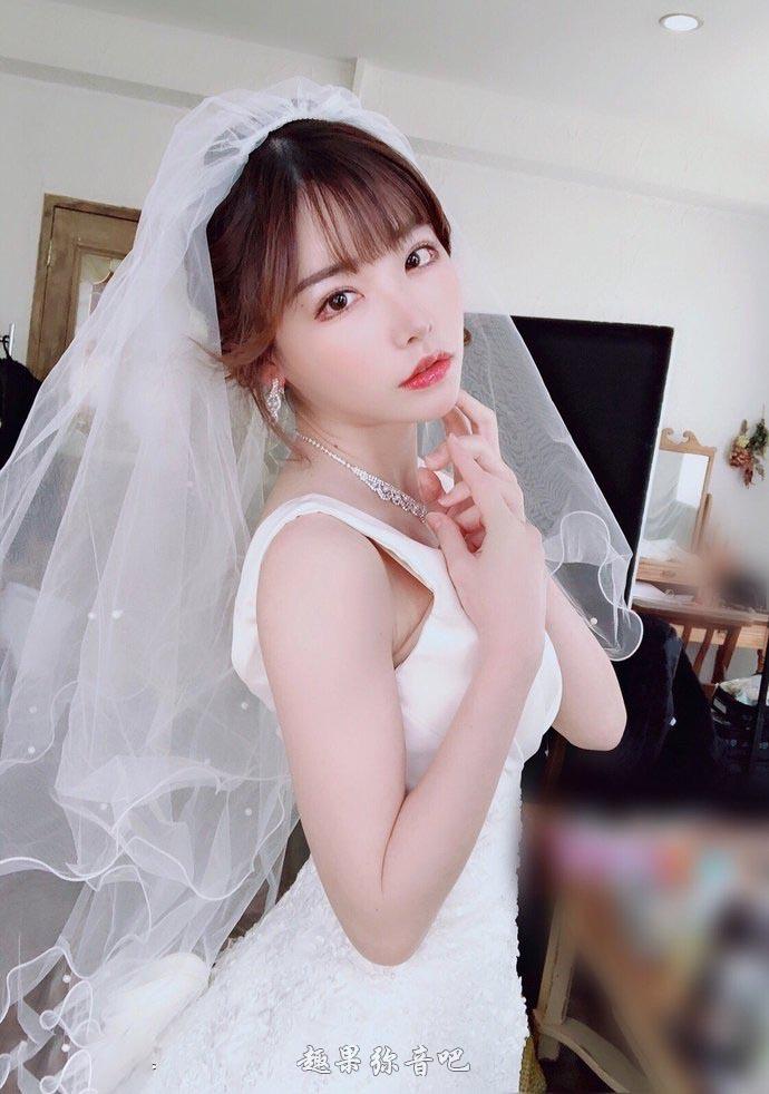 深田えいみ婚纱照