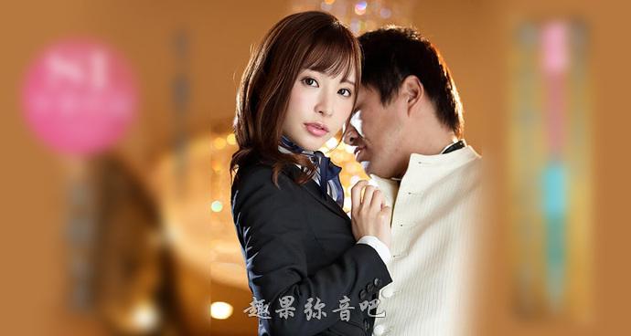 「SSNI-716」天使萌邂逅初恋情人后,离开了片商S1-爱趣猫