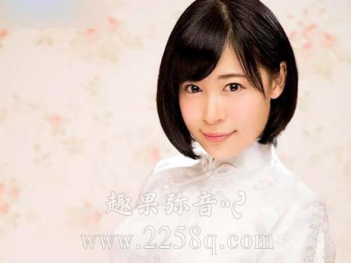 内藤美咲回归,曾叫美玲的她自称上海混血儿-爱趣猫