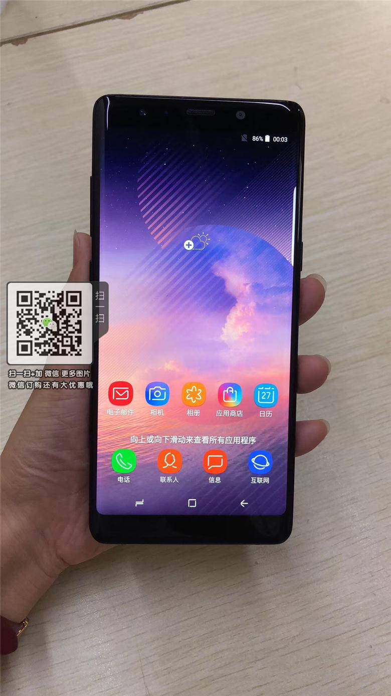 三星Galaxy Note10+ 山寨迷开箱评测