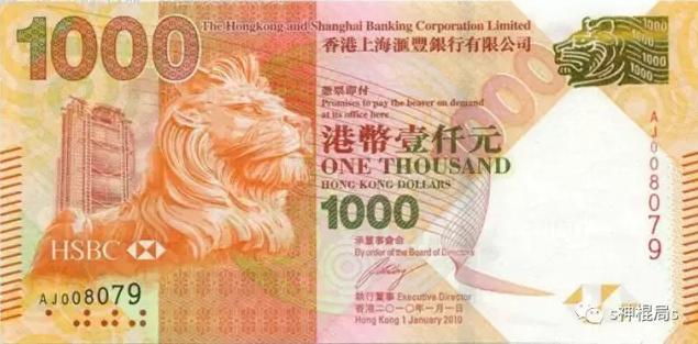 香港维多利亚港风水之战:中国银行力战群雄!插图(8)