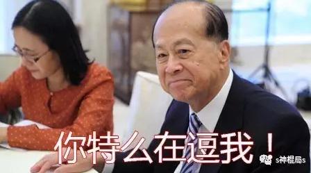 香港维多利亚港风水之战:中国银行力战群雄!插图(20)