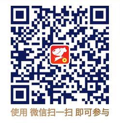 京东金融0.01元包邮撸实物,8元话费券,新老用户均可参与