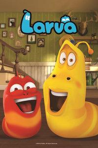 Larva第一季