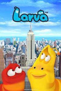 Larva第二季