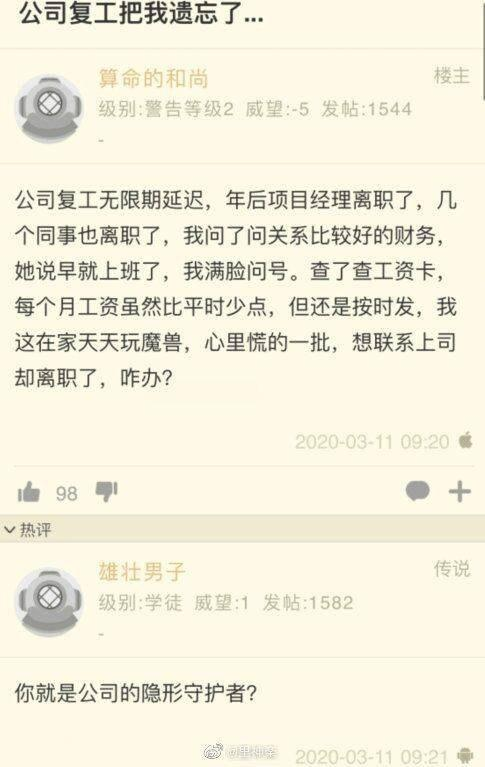 """日刊: """"ASMR""""是什么?熊猫倒闭前的卖肉视频有多好看? liuliushe.net六六社 第62张"""