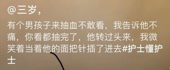 """日刊: """"ASMR""""是什么?熊猫倒闭前的卖肉视频有多好看? liuliushe.net六六社 第61张"""