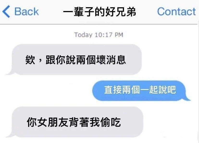 """日刊: """"ASMR""""是什么?熊猫倒闭前的卖肉视频有多好看? liuliushe.net六六社 第63张"""