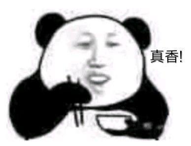 """《庆余年》46集全集泄露 真的是""""物极必反""""?图片 第2张"""