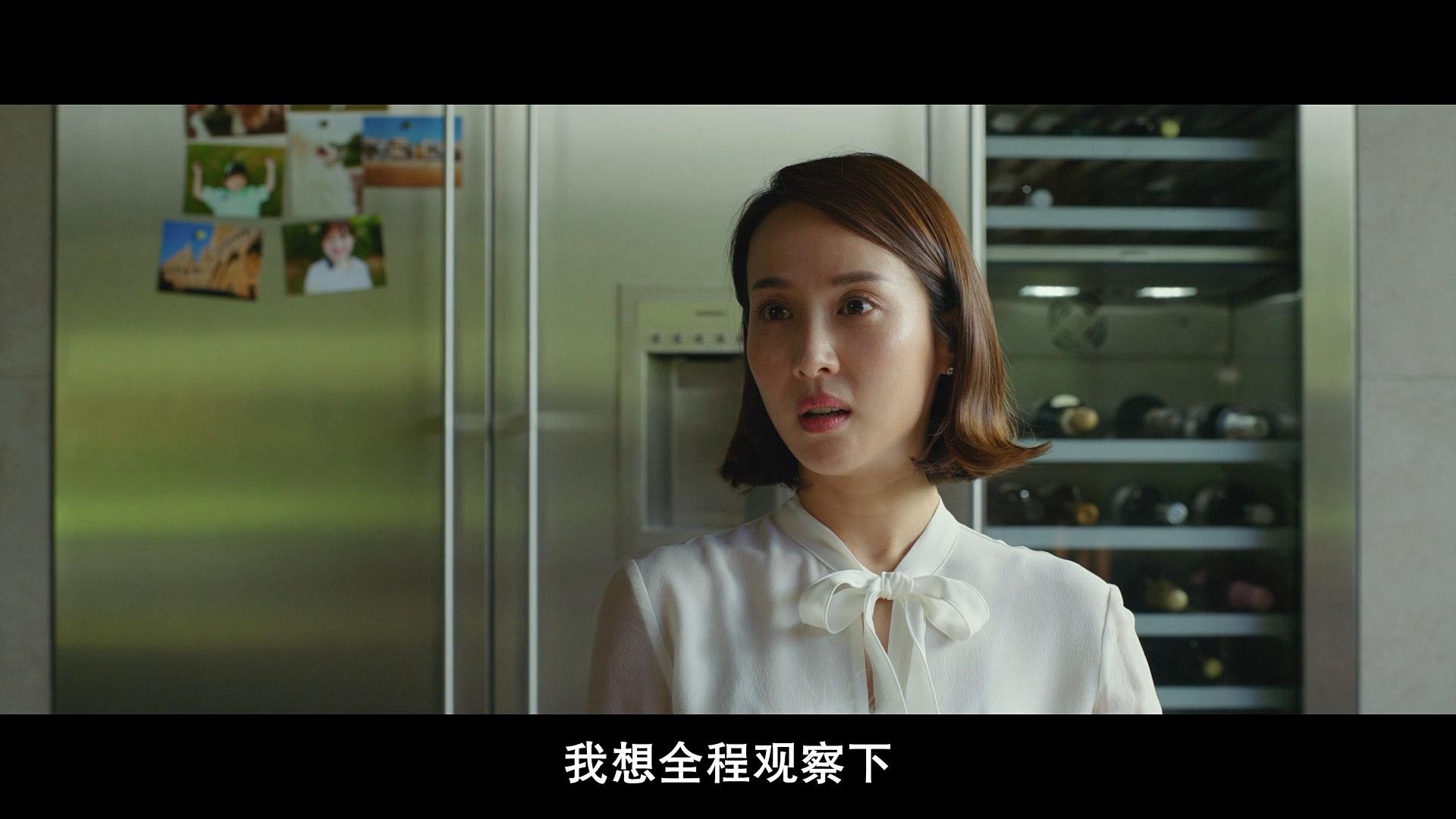 《寄生虫》 韩文中字已出 2019韩国最佳影片 豆瓣8.9分