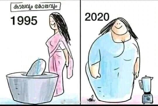 搞笑图片1995和2020的区别