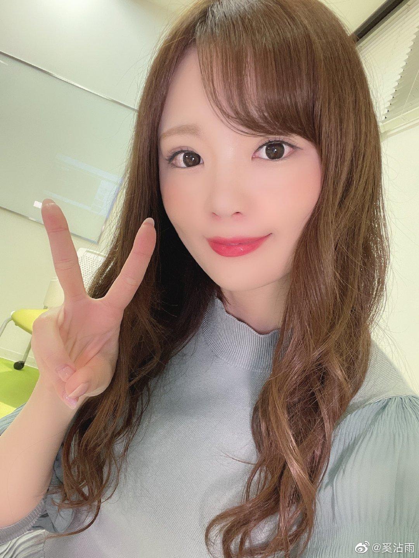 日本女演员结城乃乃(结城のの)