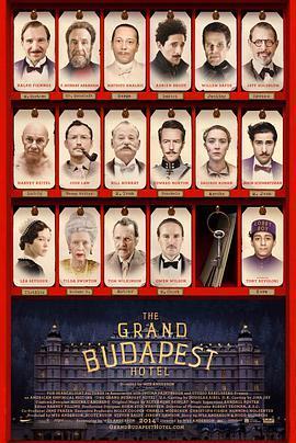 布达佩斯大饭店的海报