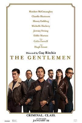 绅士们的海报