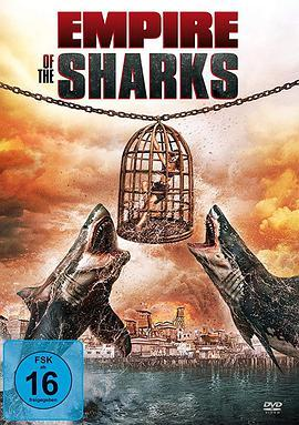 鲨鱼帝国的海报