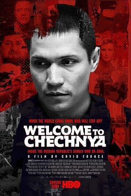 欢迎来到车臣的海报
