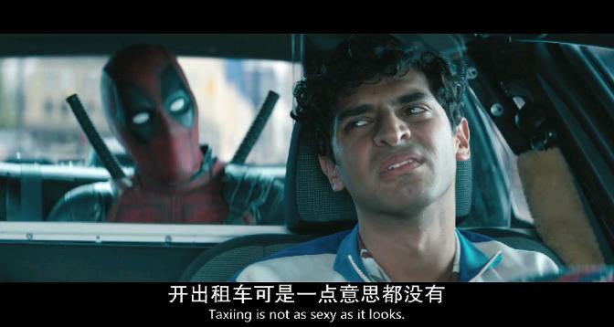 2018高分动作喜剧《死侍2》未分级加长版.BD1080P.特效中英双字