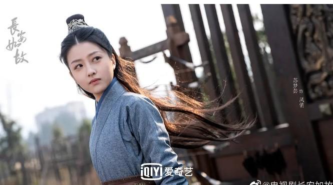《周生如故》全集百度云网盘(HD1080p)高清国语