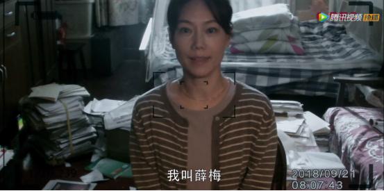 《扫黑风暴》全集电视剧百度云资源「1080p/高清」云网盘下载