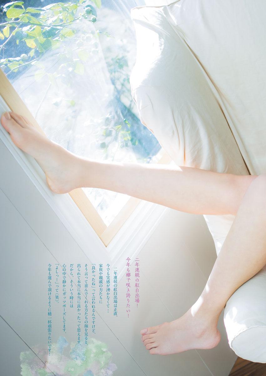渡边梨加「winter kiss」