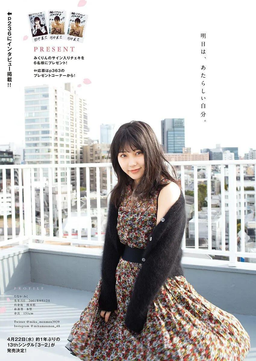 田中美久:HKT48新世代颜值代表
