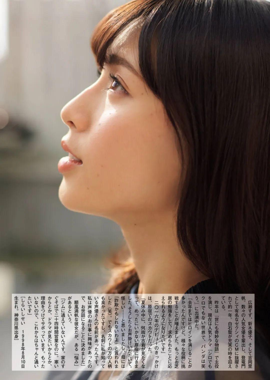「原色美女图鉴」第四弹