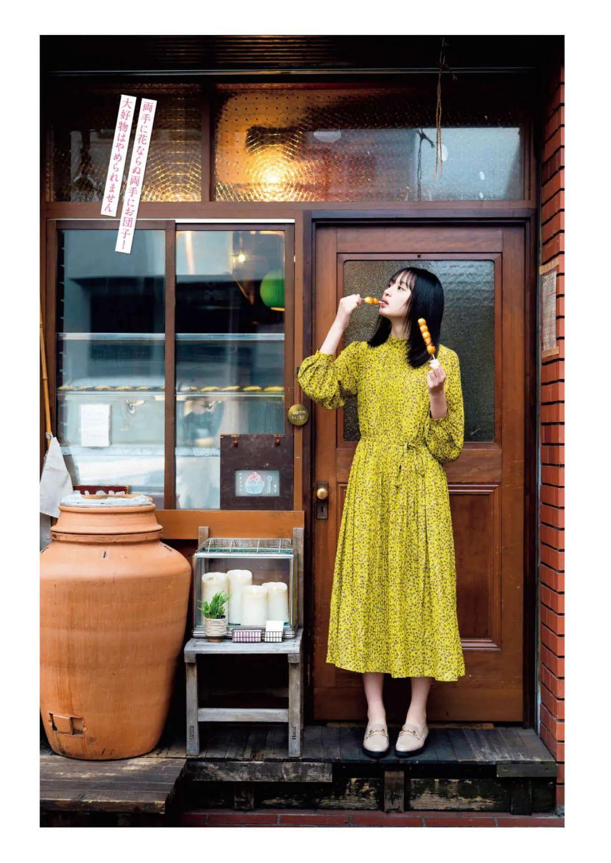 远藤樱「想与你同住这条街上。」