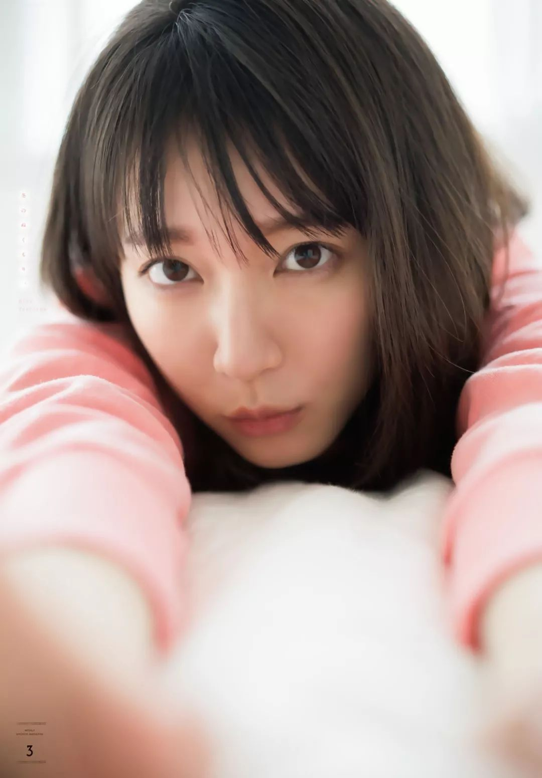 这个冬天、我想和吉冈里帆一起度过。