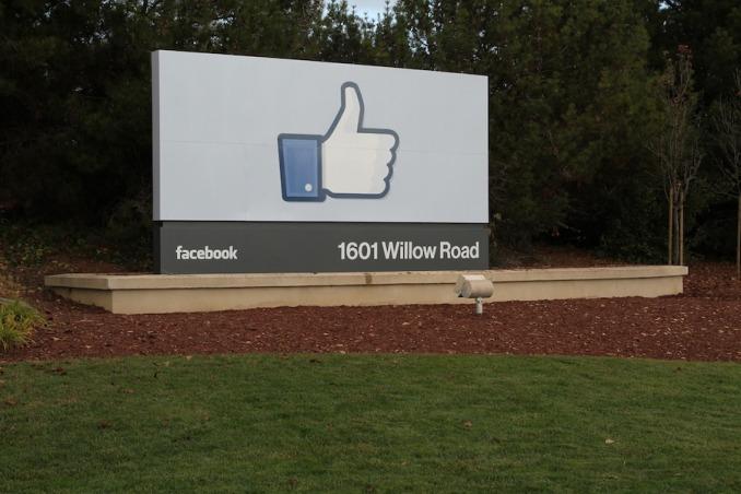 facebook办公室