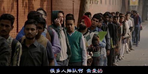 2017印度电影《起跑线 Hindi Medium》电影印度神片,真是扎心了 liuliushe.net六六社 第3张