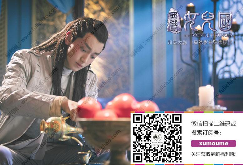 电影:西游记女儿国 百度云网盘资源磁链 高清版本已更新