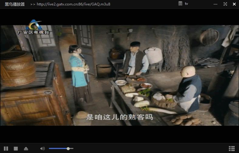 《广安|前锋|岳池电视台直播源》