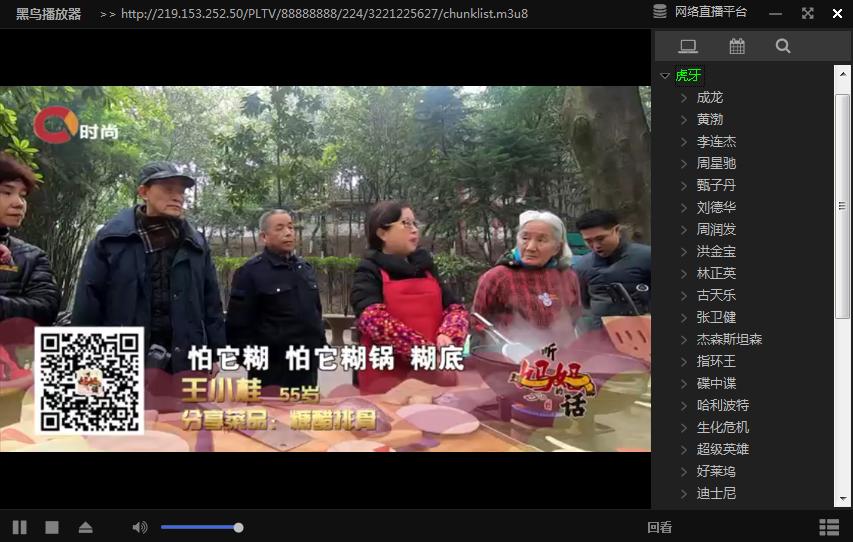 《重庆电信市级频道》