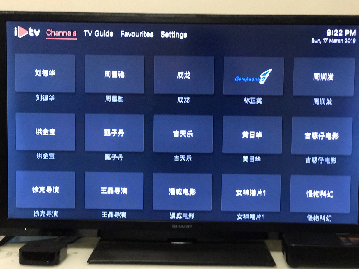 《Python爬取IPTV直播源》