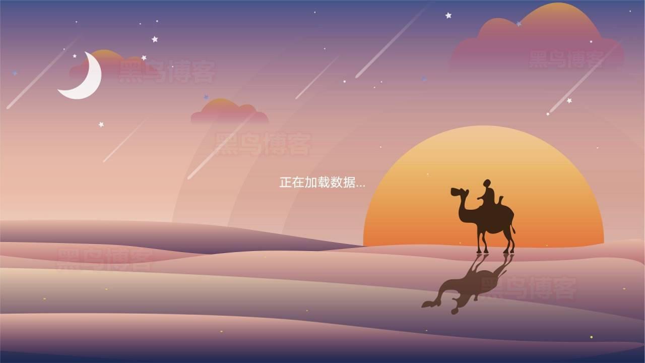 《百川影音(骆驼二代)》