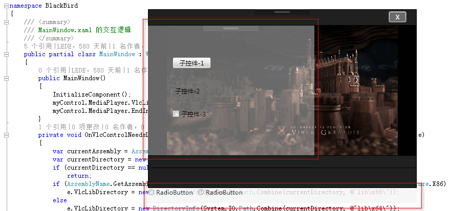《Vlc.DotNet 库终于解决了 WPF 开发的 Airspace 问题》