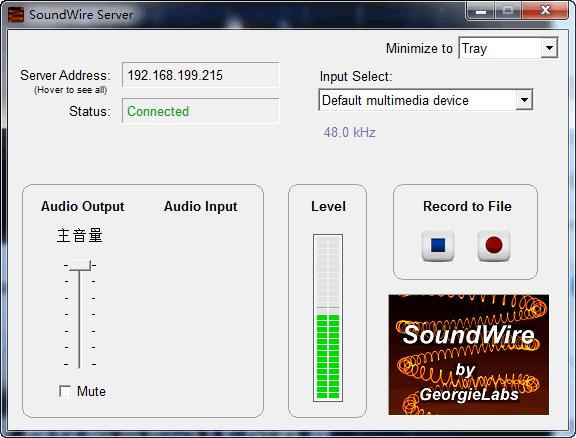 《Soundwire 让手机作为电脑外置音响》